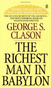 财富与投资